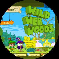 wildwebwoods