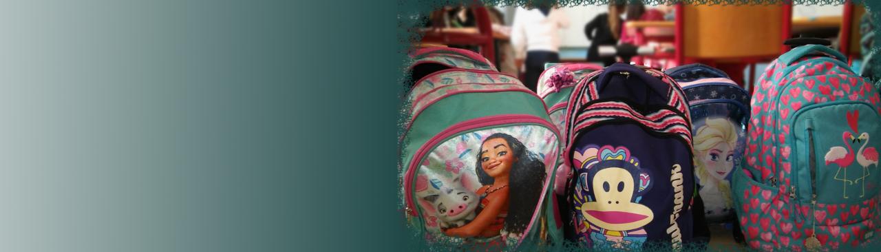 Η σχολική τσάντα στο Σχολείο